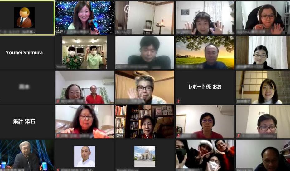 目黒TMC&神奈川TMC合同例会ご参加のみなさま